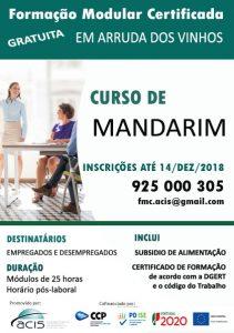 formaçãovfxMANDARIM_14_12 copy